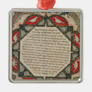 Page from a Hebrew Bible depicting fish Silver-Colored Square Decoration