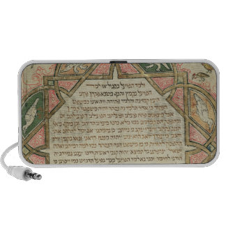 Page from a Hebrew Bible depicting iPod Speakers