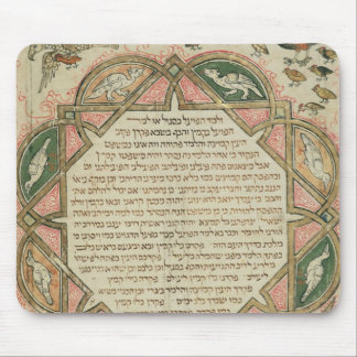 Page from a Hebrew Bible depicting Mouse Pad