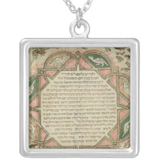 Page from a Hebrew Bible depicting Square Pendant Necklace