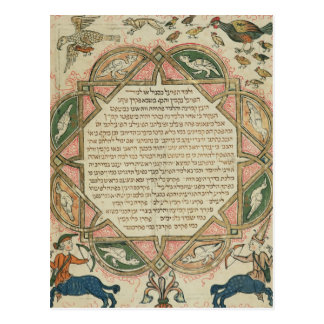 Page from a Hebrew Bible depicting Postcard