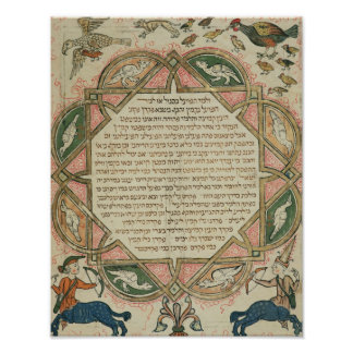 Page from a Hebrew Bible depicting Poster