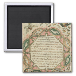 Page from a Hebrew Bible depicting Square Magnet