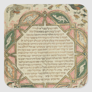Page from a Hebrew Bible depicting Square Sticker