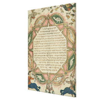 Page from a Hebrew Bible depicting Stretched Canvas Print