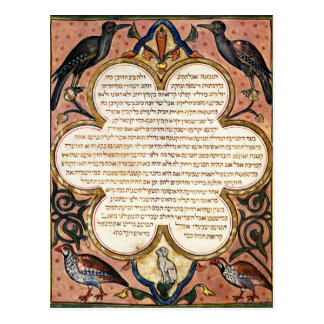 Page from a Hebrew Bible with birds, 1299 Postcard