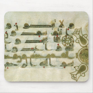 Page from the Koran from Tunisia Mouse Pads