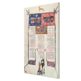 Page of text and illustration canvas print
