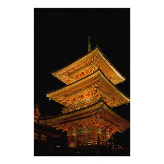 Pagoda Japan Kyoto Stationery
