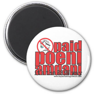 Paid poeni amdani! 6 cm round magnet
