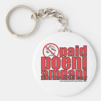 Paid poeni amdani! basic round button key ring