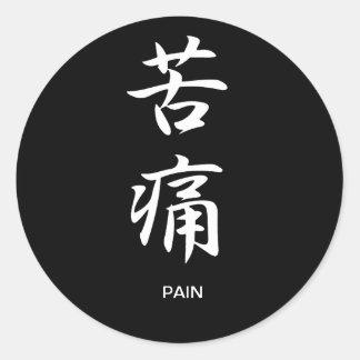 Pain - Kutsuu Stickers