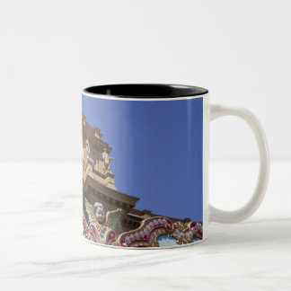 painted decorative carousel with pictures of Two-Tone coffee mug