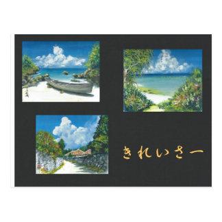 Painting Postcard Okinawa Kireisa
