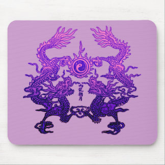 Pair of Purple Dragons on Gifts and Apparel Mouse Mat