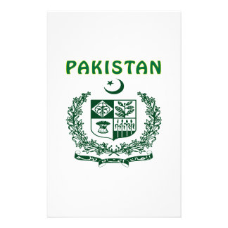 PAKISTAN Coat Of Arms Stationery