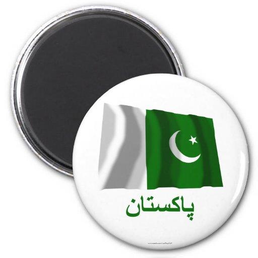 Pakistan Waving Flag with Name in Urdu Fridge Magnet