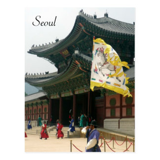 palace flag seoul postcard