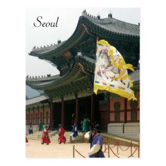 palace flag seoul postcards