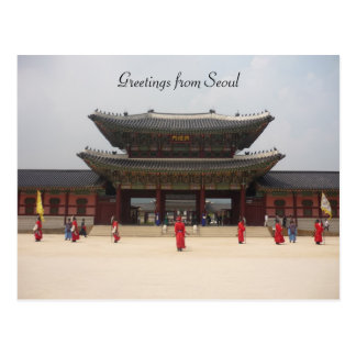 palace greetings postcard