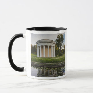 Palace of Czar Paul I, Temple of Friendship Mug