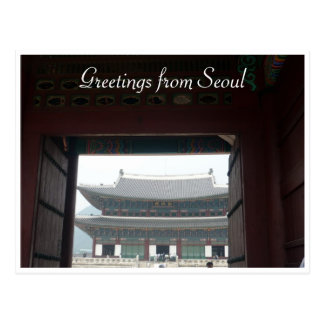 palace seoul doorway postcard