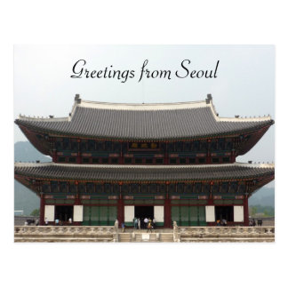 palace seoul greetings postcard