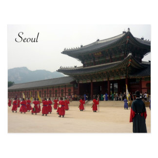 palace seoul march post card