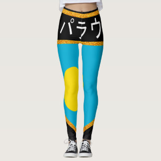 Palau Flag Leggings