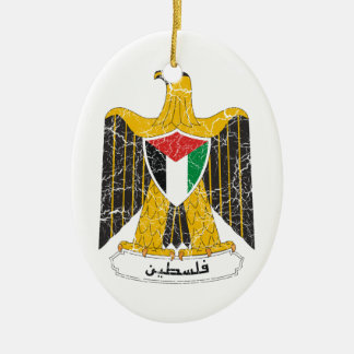 Palestine Coat Of Arms Christmas Tree Ornament