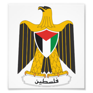 Palestine Coat of Arms Photographic Print