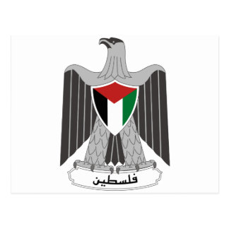Palestine Coat of Arms Postcard