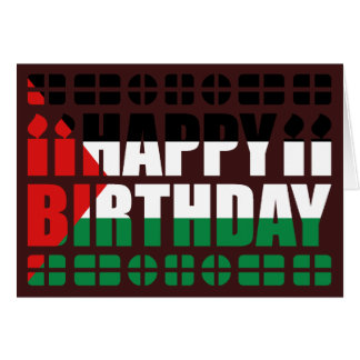 Palestine Flag Birthday Card