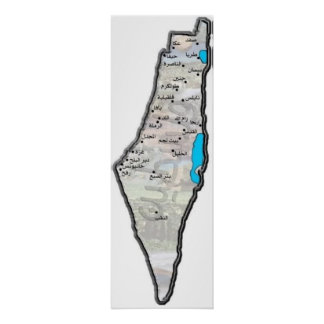 Palestine Map with Arab lettering Poster