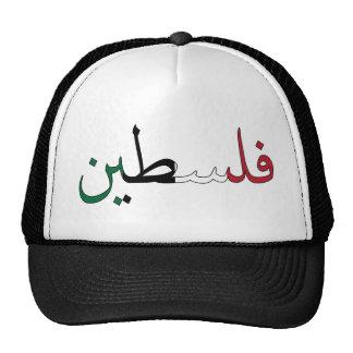Palestine / Palestina Trucker Hats