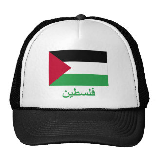 Palestinian Movement Flag with Name in Arabic Cap