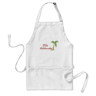 Palm Tree hawaiian christmas 2 Standard Apron