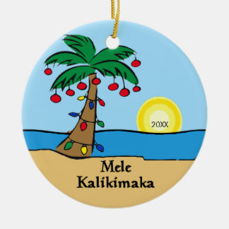Palm Tree Tropical Hawaiian Christmas Ornament