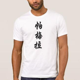 pamela T-Shirt