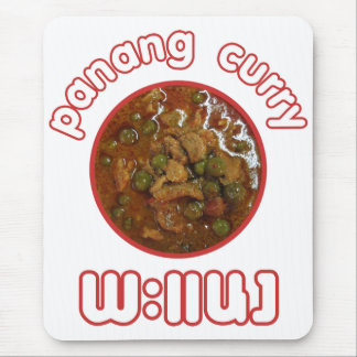Panang Thai Curry ... Thailand Street Food Mouse Pad