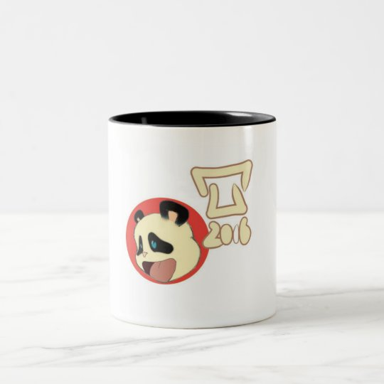 Panda lye-hung Two-Tone coffee mug