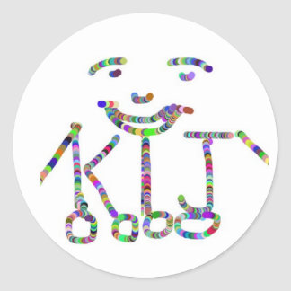 Paper Craft Decorations: Teachier's Aid Classic Round Sticker