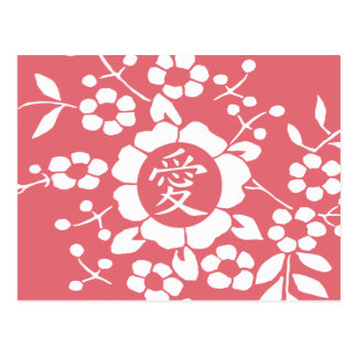 Paper Cut Flowers • Lovely Pink Postcard