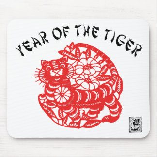 Paper Cut Tiger Mouse Pads