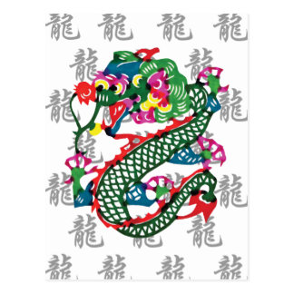Paper Cut Year of The Dragon Gift Postcard