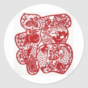 paper cutting Red Chinese New Year Lucky Symbol Classic Round Sticker