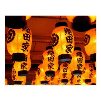 Paper Lanterns of Bansho-ji Temple, Nagoya, Japan Postcard