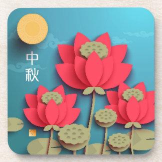 Paper Lotus. Main: Mid Autumn Festival 2 Coaster