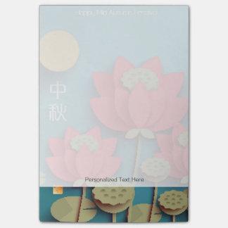 Paper Lotus. Main: Mid Autumn Festival 2 Post-it® Notes
