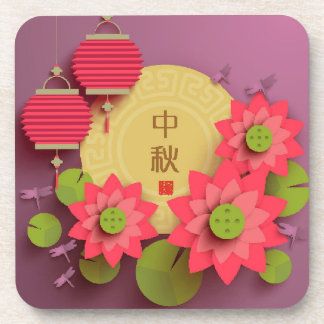 Paper Lotus. Main: Mid Autumn Festival Coasters